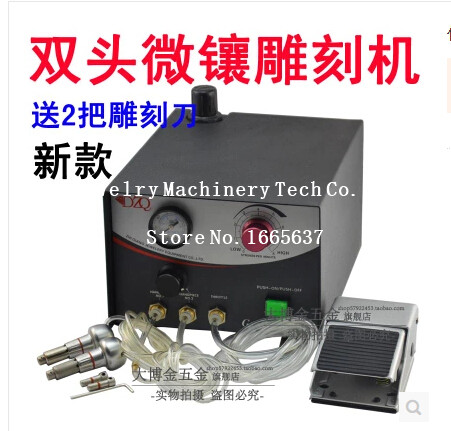 Jewelry Tools 220V Graver Helper Jewelers Engraving Machine with Double Handpieces 1 HSS Graver Free