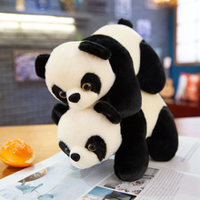 23cm Simulation Panda Doll Short Plush Toys Stuffed Animal Cute Soft Pillow Children Toy Gifts