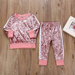 MUQGEW children's clothing girl Set Clothes kid suit