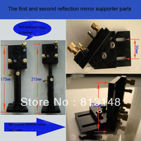 Laser machine mechanical parts laser head+the first and second reflection mirror supporter available for dia.20mm focus lens
