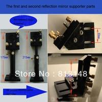 Laser maschine mechanische teile laserkopf + der ersten und zweiten reflexion spiegel supporter für dia.20mm fokuslinse-in Holzbearbeitungsmaschinen-Teile aus Werkzeug bei