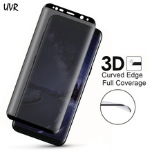 S8 Arrival Tempered Glass