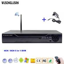 4CH 8CH 5 ב 1 1080N DVR XMeye CCTV וידאו דיגיטלי מקליט עם Wifi 3 גרם Onvif ענן P2P H.264 עבור AHD מצלמה IP מצלמה HDMI VGA