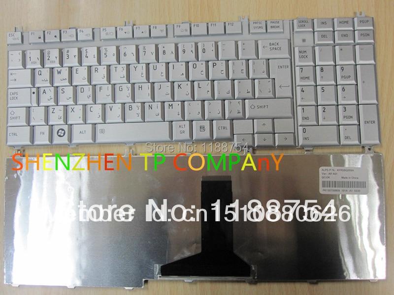 Brand New SILVER keyboard For TOSHIBA A500 A505 P200 P300 P505 L350 L500 L505 L535 L550 F501 AR Arabic version silver