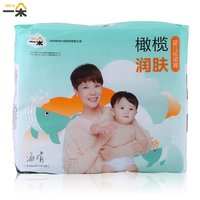 Idore S 76pcs Baby Diaper Pants Ultra Thin Infant Underpants Disposable Diaper Soft Thin Baby Care
