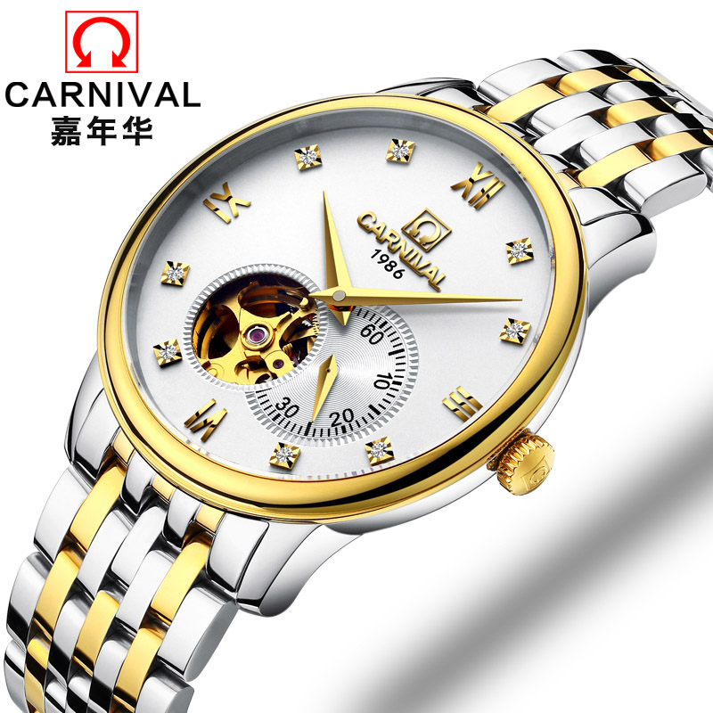 CARNIVAL New Fashion Tourbillon Men Watch Top brand Automatic Watch men Small second dial Sapphire waterproof Mechanical Watches