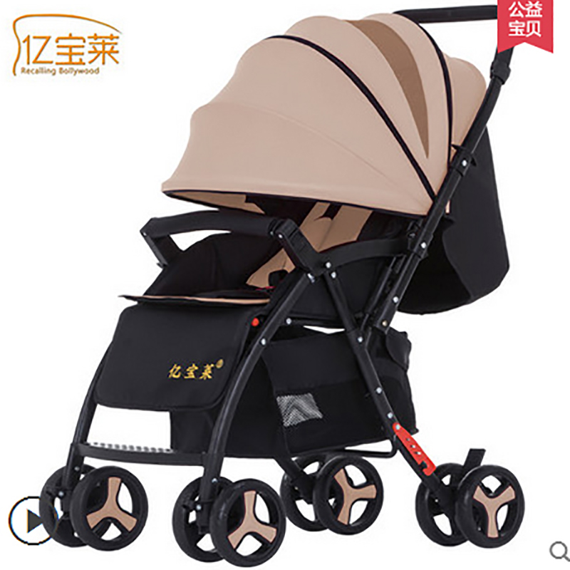 Bora baby stroller baby car umbrella portable four wheel push baby car child folding
