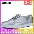 GOGC zapatos planos zapatos de mujer las mujeres transpirables zapatillas de deporte calzado de plata de alta calidad Blanco y Negro las mujeres planos de las mujeres zapatos casuales zapatos de Slipony 889