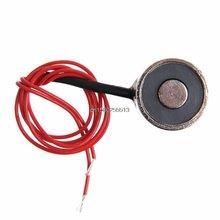 Удерживающий магнит Электрический p20 / 15 Подъемный электромагнит