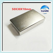 Aimant puissant en néodyme, bloc magnétique à base de terres rares, 50x30x10mm, 50x30x10mm, 2 pièces