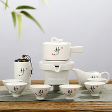 Kungfu Teaware Semi-automatic Lazy Tea Maker Set Ceramic Teapot