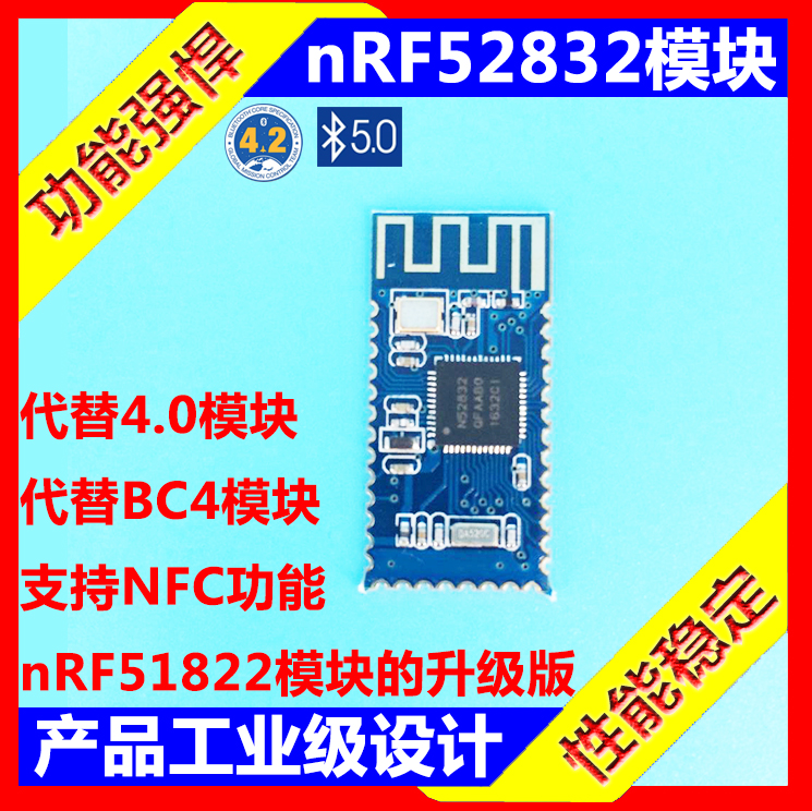 Bluetooth 4.2/5.0, ble, nrf52832, NFC multi protocol module, powerful, low power consumption, long-distance new product small volume da14583 module development board supporting module bluetooth 4 4 1 ble low power consumption