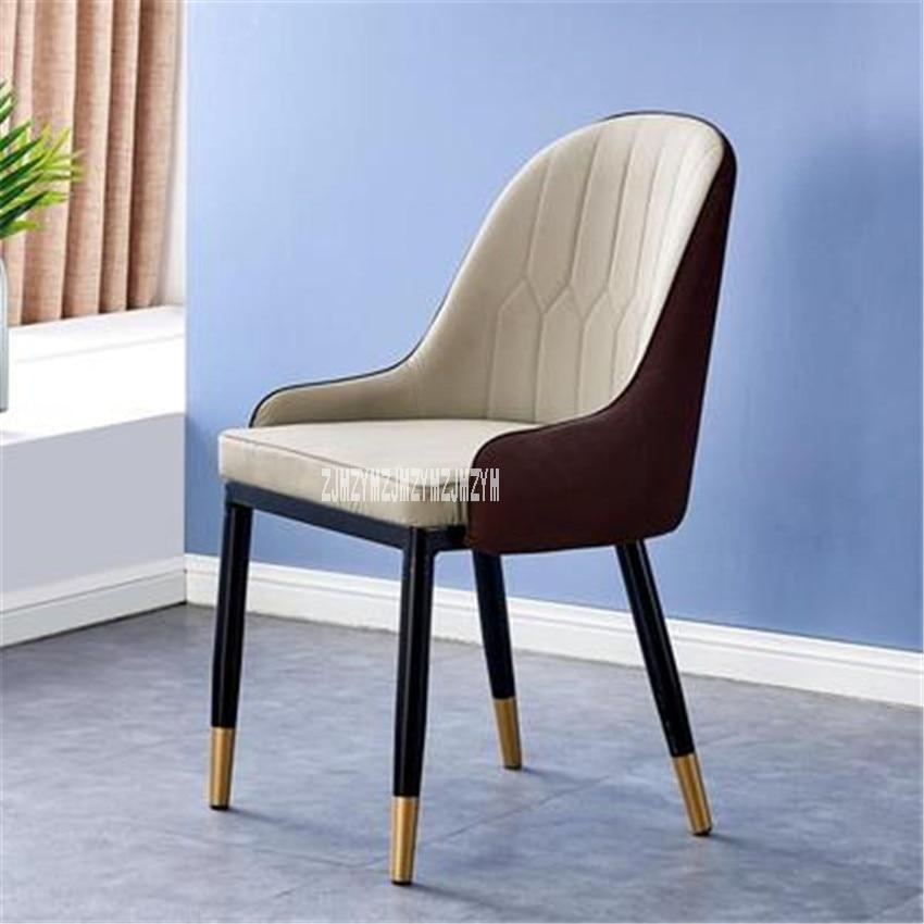 001 стул для столовой, спинка, стул для отдыха, современный Повседневный стул, простой, легкий стул, кожаный стул для переговоров, стул с железной ножкой, повседневный стул - Color: C