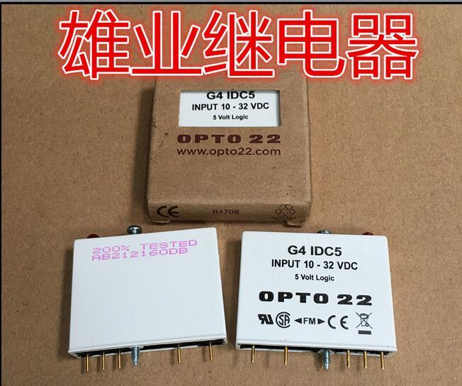 все цены на NEW relay G4IDC5 OPTO22 INPUT 10-32VDC G4IDC5-OPTO22 INPUT 10-32VDC DIP 1pcs/lot-5pcs/lot онлайн