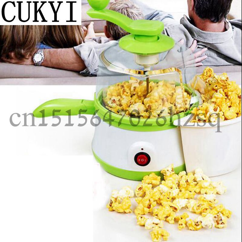 CUKYI 220V 350W Household Electric Multifunctional Egg Cooker for up to 7 Eggs Boiler Steamer Cooking Tools Popcorn maker cukyi seven ring household electric taolu shaped anti electromagnetic ultra thin desktop light waves