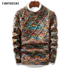 b2f1e6d8b557 Свитер Для мужчин 2018 модный бренд пуловер свитер мужской О-образным  вырезом в полоску Slim