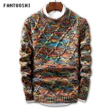 Sweater Men 2019 Brand fashion Pullover Sweater Male O-Neck stripe Slim Fit Knitting Mens Sweaters Man Pullover Men size 5XL недорого