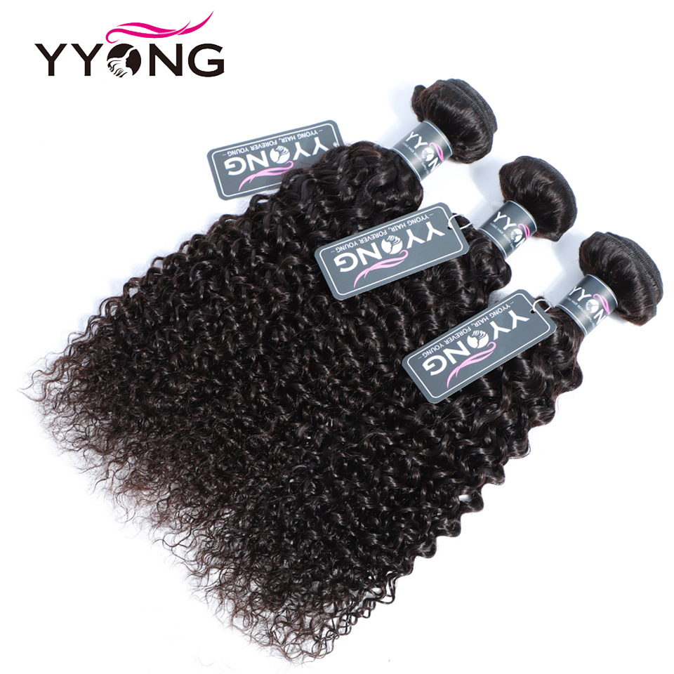 Yyong  Kinky Curly Hair 3 Bundles With Lace Closure  Bundles With Closure 100%   s 4