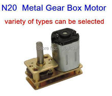 4PCS N20 DC3-12V 5-800RPM Large Torque Gear Motor With Metal Gear Box,Flip-Type Gear Motor Special Door Locks, Can Be Customized