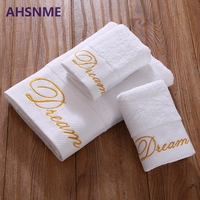 AHSNME super soft and thick white 100% cotton towel 70x140cm weight 600g and two towels 35x75cm gold LOGO embroidery Beach towel