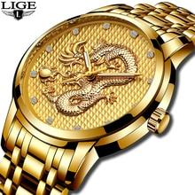 LIGE Mens Watches Top Brand Luxury Quart