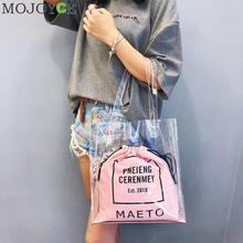 MOJOYCE Clear Bag Set Transparent PVC Bags Women Drawstring Bag Ladies Large Totes Shoulder Handbags And Purse Bolsa Female
