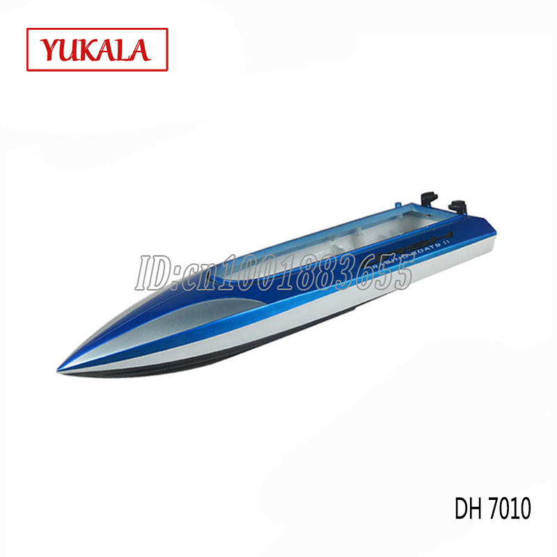 Free shipping / wholesale RC Boat Double Horse DH 7010 boat hull 1 pcs / lot 7010-08 from original factory DH7010 все цены
