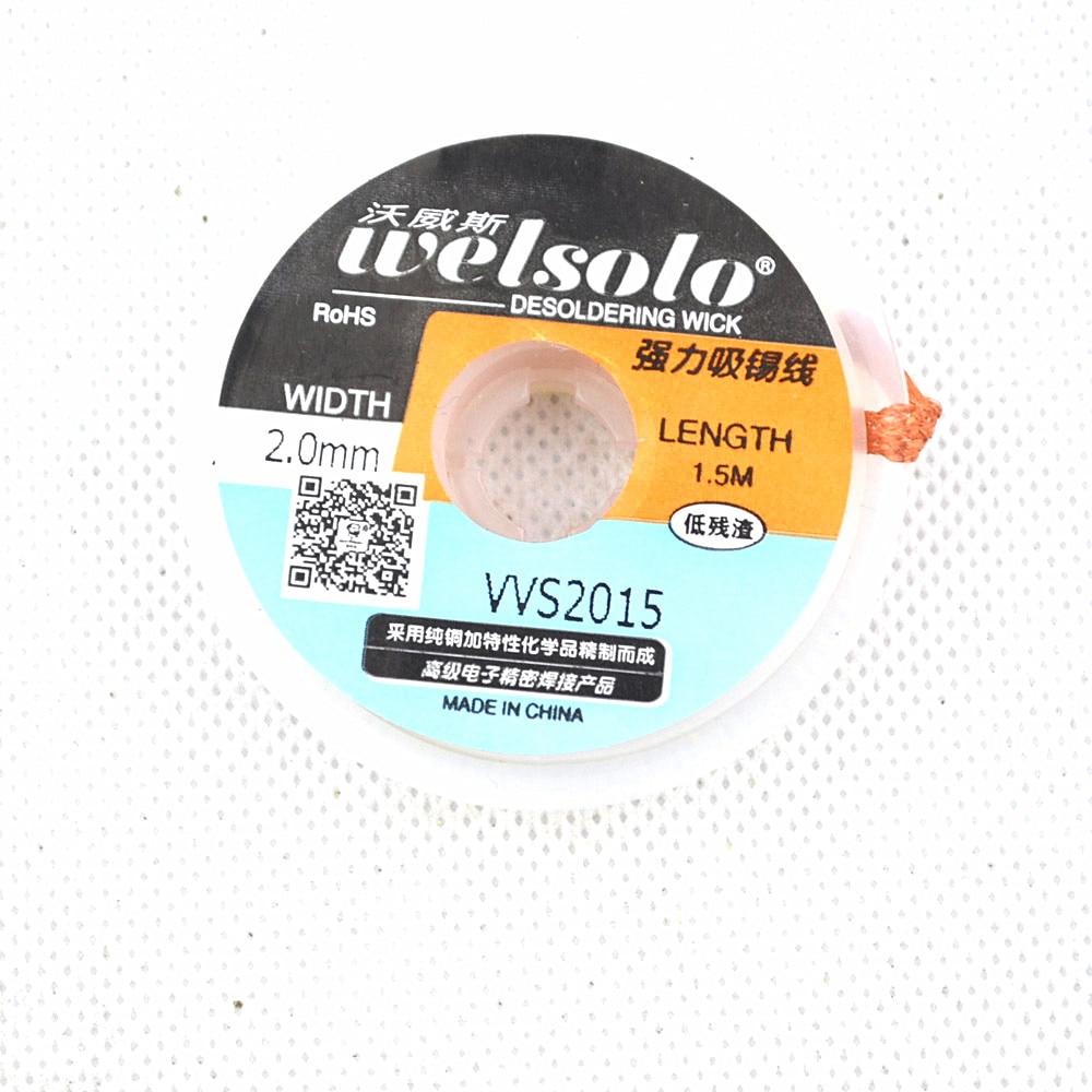 WS2015