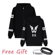 EXO Hip Hop Zipper Hoodie [Free Gift]