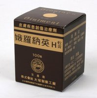 Oronine H Ointment Cleanser And Moisturizer For Dry Chapped Skin 100g 3 5oz Made In Japan