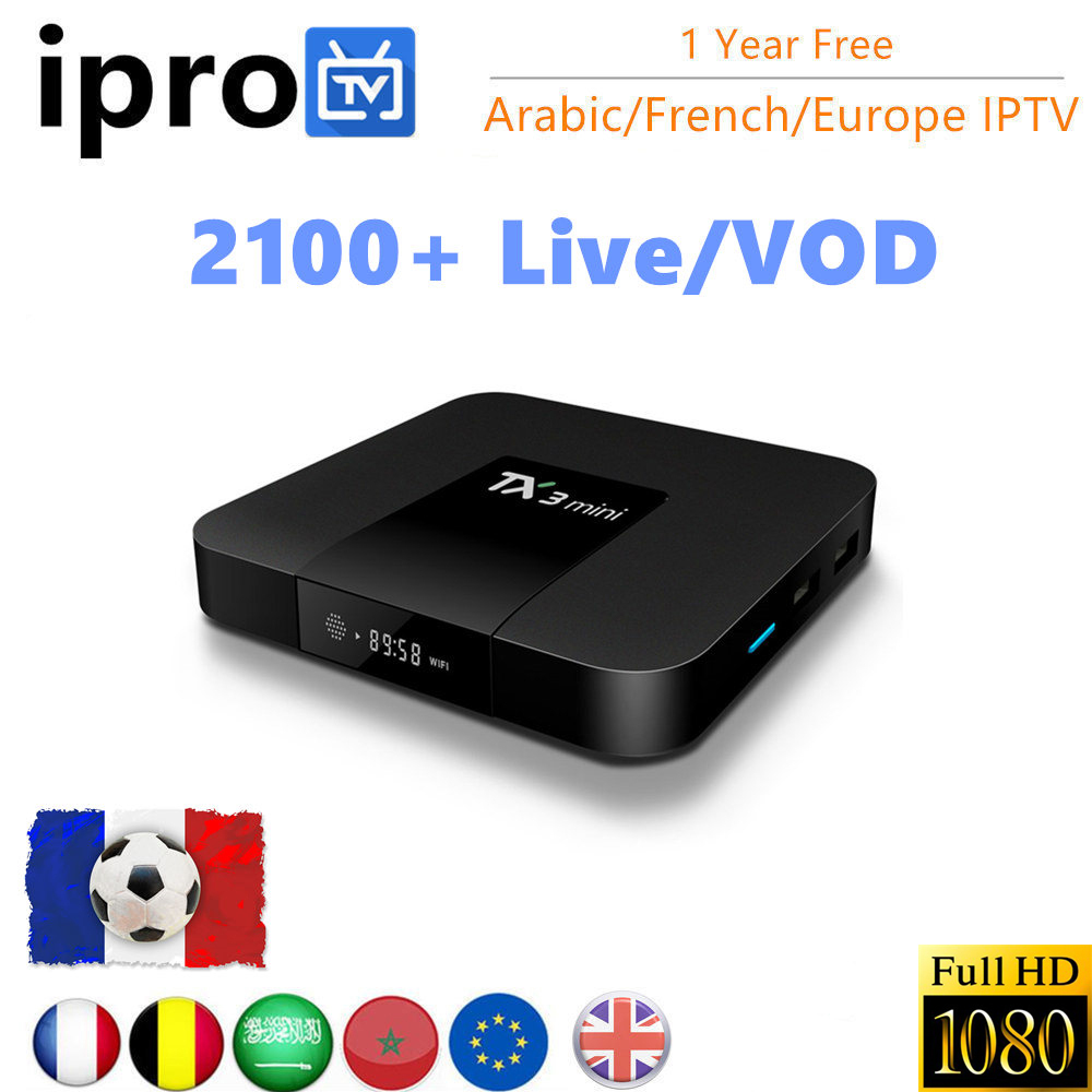 TX3 Android 7 1 Smart TV Box 1 Year IPROTV Europe French Arabic portugal IPTV 2300