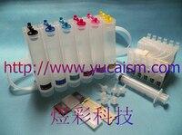 CISS vacío para EPSON R200 R220 R300 R340 RX500 impresora