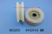 цена на 10pcs 0632UU 6mm nylon bearing door pulley bearing plastic covered mute bearing U slot embedded bearing