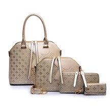 New 4 IN 1 Elegant embossing casual composite bag tote Chain shoulder messenger bag Clutches+Wallet women brand handbags js298
