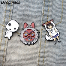 DMLSKY Princess Mononoke Funny Brooch and Pins Metal Badge Icon on The Backpack Pin Brooches for Clothing Jewelry Gift M2660