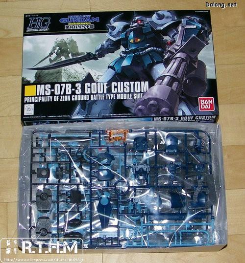 h117_box