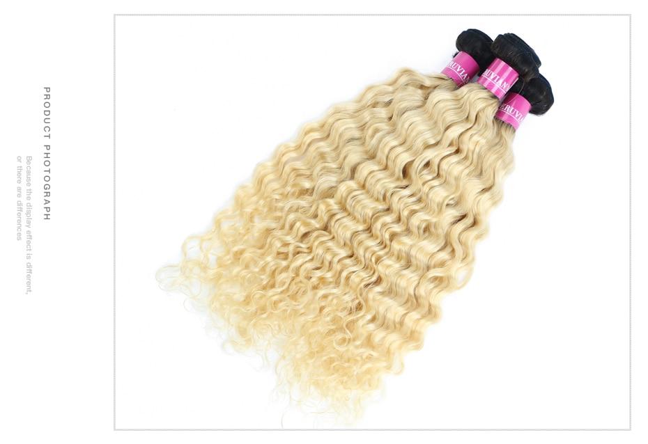 blonde deep wave (10)