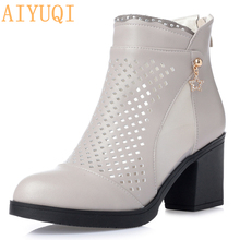 Women Summer ankle Boots, breathable Leather short Boots. for women peep toe black sandals, comfortable hollow out women shoes rabbit fur charming white leather hollow out summer high heel sandals women back zipper peep toe ankle boots summer sandal boots