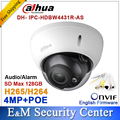 Dahua 4MP IPC-HDBW4431R-AS replace IPC-HDBW4421R-AS IP network camera POE & Micro SD storage Audio alarm DH-IPC-HDBW4431R-AS