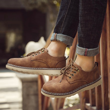 New Fashion Casual Leather Shoes Men Sneakers Brogue Carved Shoes Retro Casual Breathable Shoes Ankle Boots Flat Shoes JN-13
