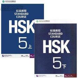 2 قطعة/المجموعة hsk دورة 5 a-كتاب القياسية (مع cd) (الطبعة الصينية)