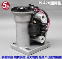 Дизельное топливо фильтр в сборе для pl420 612600082775 612600081294 Электрический насос фильтр