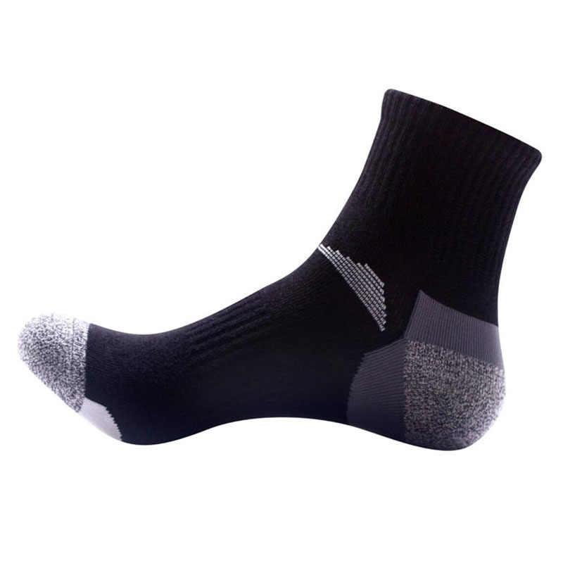 جوارب اللياقة البدنية للرجال من Baskest جوارب ذات ألوان متباينة قابلة للتنفس جوارب لتسلق الجبال للرجال جوارب رياضية للخروج