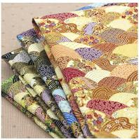Crafts Materials Brocade Fabric Upholstery Fabric For Furniture Japanese Gilding And Wind Sector Pattern 50 110CM