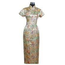 Новое Золотое китайское традиционное женское шелковое платье длинное тонкое Cheongsam Qipao воротник стойка Размеры S M L XL XXL XXXL WC057
