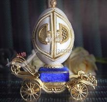 Egg musicbox creative gift present princess love girl music box