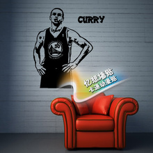 Free mail custom cartoon stickers in the NBA sports stickers NBA Warriors Stephen Curry wall stickers  spalding nba 44