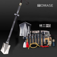 Outdoor Camping Steel shovel with Flashlight survival multifunction Car shovels picnic adventure Tools Hunting Axe tactical tool