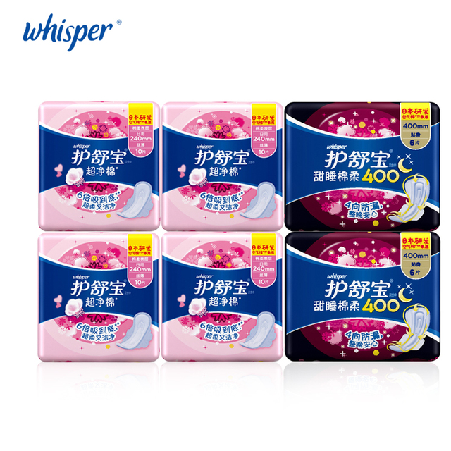 Women Menstrual Pads 100% Soft Cotton With Wings Sanitary Napkin Pads Day Use 240mm 10pcs*4pack+Night Use 6pcs*2pack