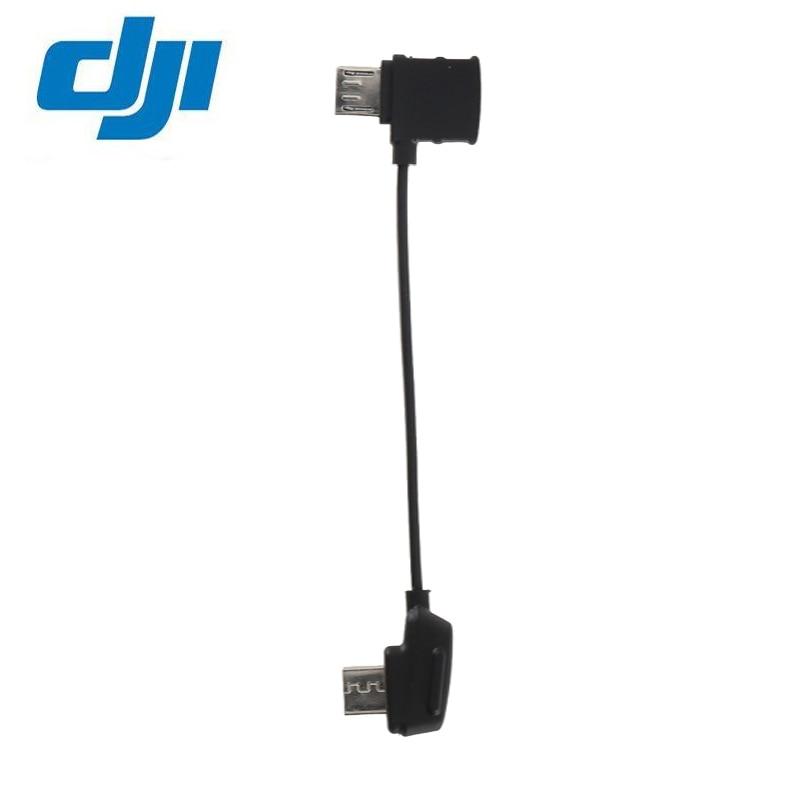 Купить кабель стандартный мавик кабель пульта д/у мавик наложенным платежом